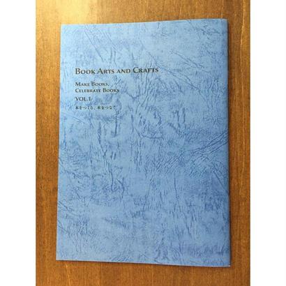BOOK ARTS AND CRAFTS VOL.1