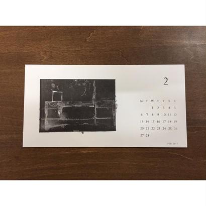 二月空カレンダー 2017 (2月はじまり)