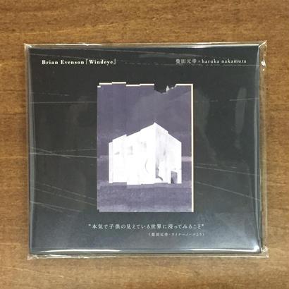 """CD""""ブライアン・エヴンソン『ウインドアイ』"""""""
