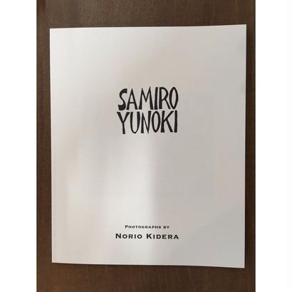 SAMIRO YUNOKI