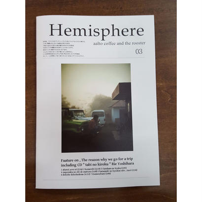 Hemisphere vol.3