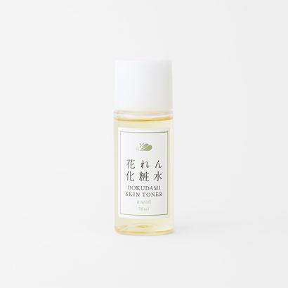 花れん化粧水 ミニタイプ  30ml