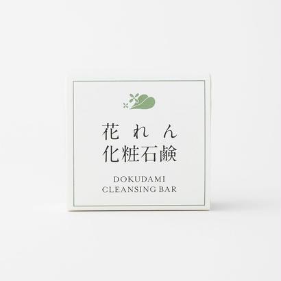 花れん化粧石鹸 50g