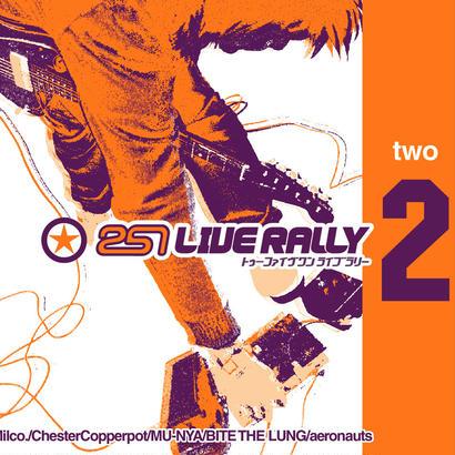 V.A / 251 LIVE RALLY 2