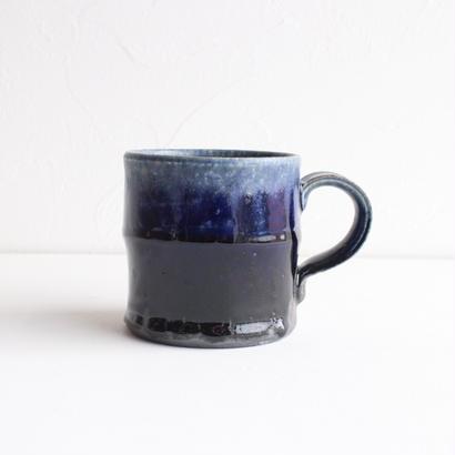 河内啓 マグカップ【ルリ釉】
