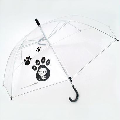 渋谷まちけんビニール傘【足跡】 57cm/長傘 [NM57A]