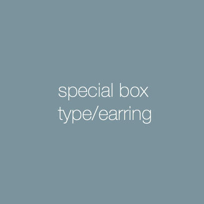 special box earring