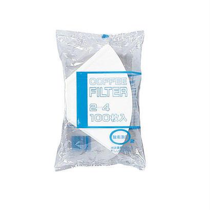 bonmac  COFFEE FILTER CF-200SV for 2-4cups(100pcs)/ ボンマック 台形 コーヒーフィルター 酸素漂白 2-4人用(100枚入)
