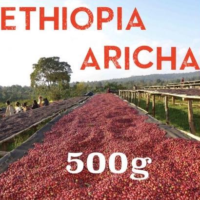 【SPECIALTY COFFEE】500g Ethiopia Yirgacheffe ARICHA 1.600-2.000m Natural / エチオピア イルガチェフ アリチャ ナチュラル