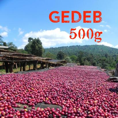 【SPECIALTY COFFEE】500g Ethiopia Yirgacheffe GEDEB 1.600-2.000m Natural / エチオピア イルガチェフ ゲデブ ナチュラル