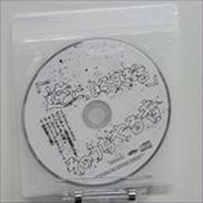 そのうちやる音 - 1stミニアルバム『逆に、しろすぎる』 sample short ver.