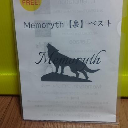 Memoryth - Memoryth【裏】ベスト