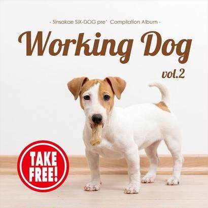 Working Dog vol.2