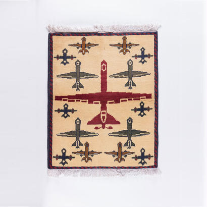 OUTTA RUGS #87 'Oh My Drones'