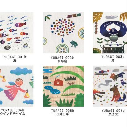 自律神経にやさしい YURAGI 6枚セット CD  〜自然音〜