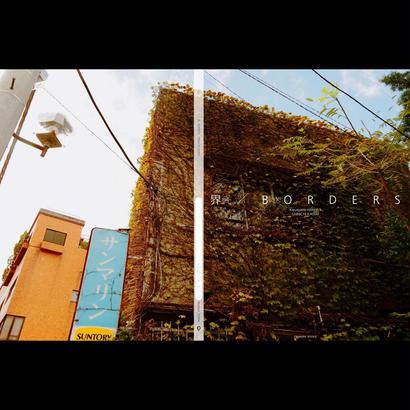 【写真集】界/BORDERS Kanagawa edition 5