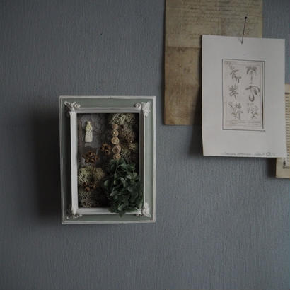 frame arrangement  S