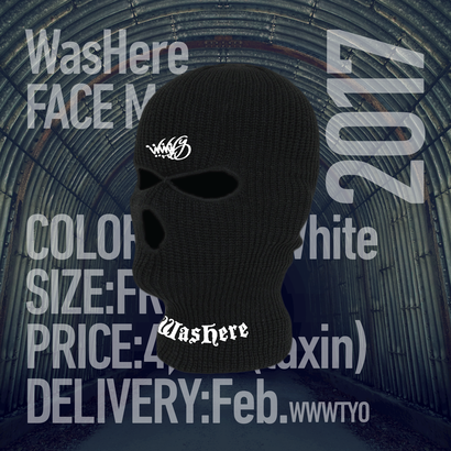 WasHere FACE MASK