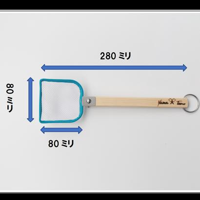 メダカのタモ 8cm×8cm すり抜け網