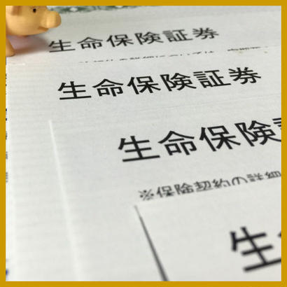 生命保険アフィリエイトサイトを作る記事と図解セットパック(28000文字/オリジナル専門図解39枚)