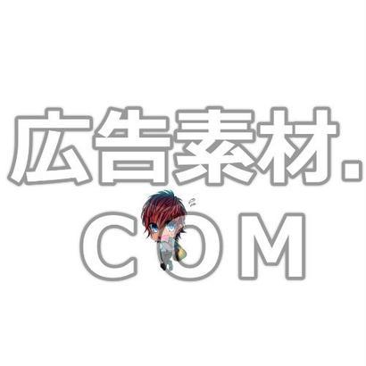 人物男性ミニキャラ(イラスト素材)