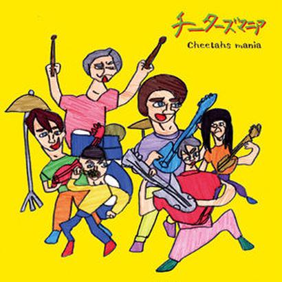 チーターズマニアCD「チーターズマニア」 【ココだけ特典付】