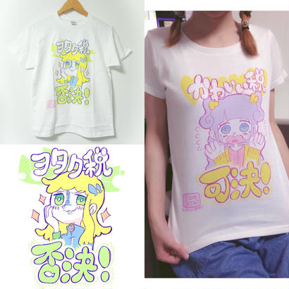 ヲタク税Tシャツ