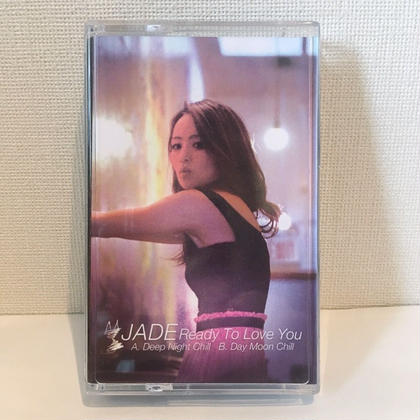 Jade 1st mix tape