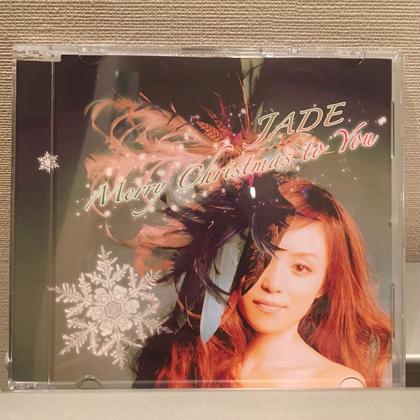 Merry Christmas to You / CD