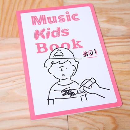 書籍「Music Kids Book ♯1」