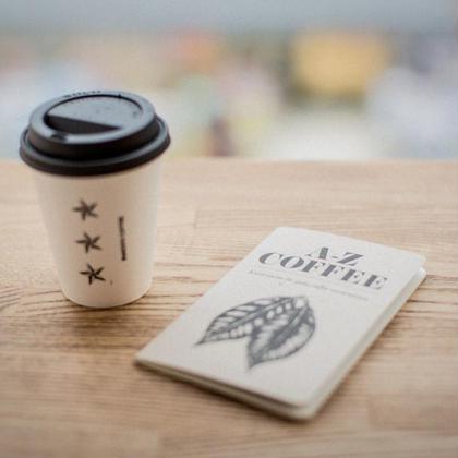 A-Z Coffee Book