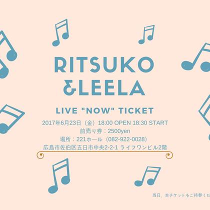 """松本律子 × 高木リィラコラボレーション・ライブ """"Live Now"""" チケット(前売り券)"""