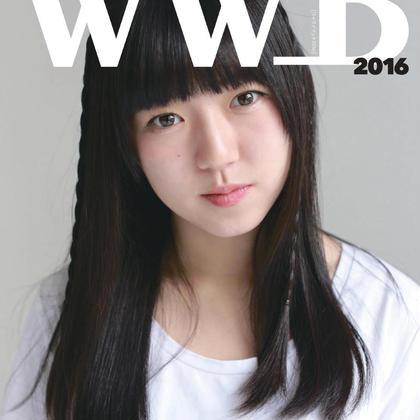 WWB2016+WWB2015