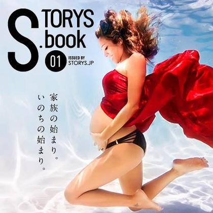 STORYS.book vol1