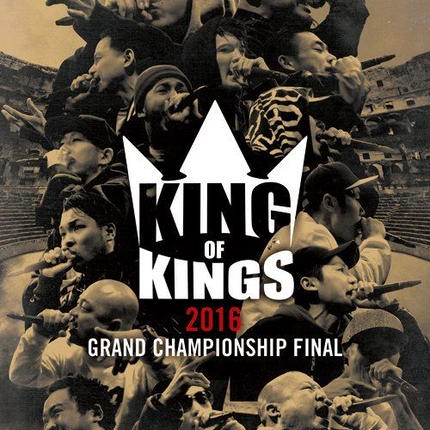 KING OF KINGS 2016 GRAND CHAMPIONSHIP FINAL