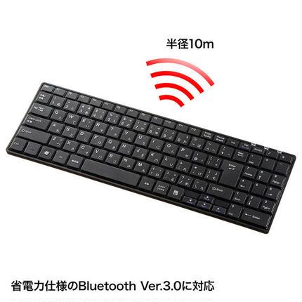 [サンワサプライ]SKB-BT22BK(充電式薄型Bluetoothキーボード)