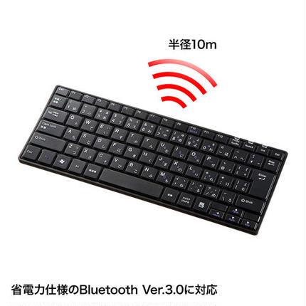 [サンワサプライ]SKB-BT23BK(充電式薄型Bluetoothキーボード)