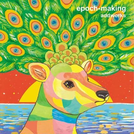 epoch-making - 1st mini album