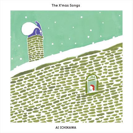 The X'mas Songs