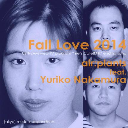"Fall Love 2014 / air:plants feat.yukiko nakamura(ウェブTV ""リエズ・カフェバー""エンディング曲)"
