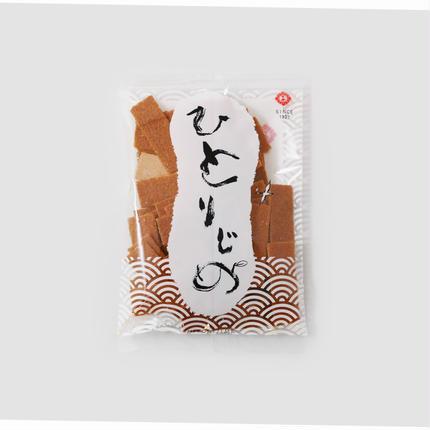 ひとりじめ(68g)