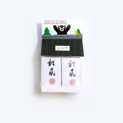 松風(4個入)