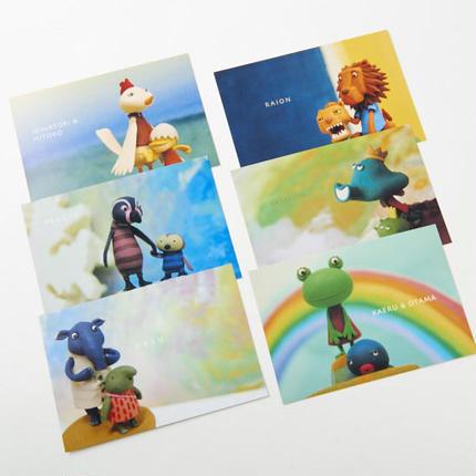 ポストカード 6枚セット「親子シリーズ」