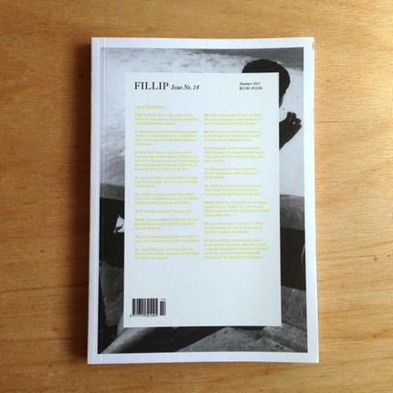 FILLIP issue no.14 Summer 2011