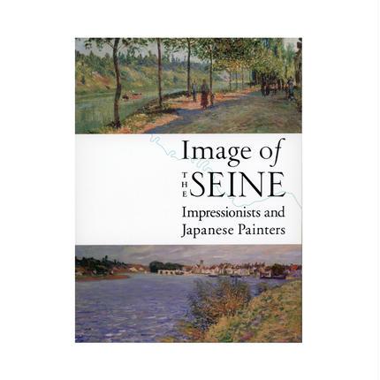 セーヌの流れに沿って展カタログ