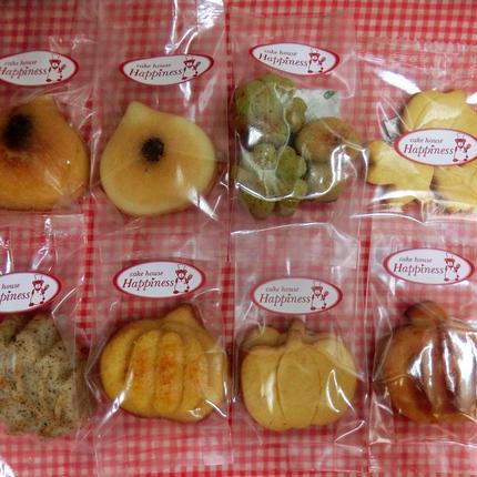 秋の焼き菓子8種類詰め合わせ♪(*^▽^*)