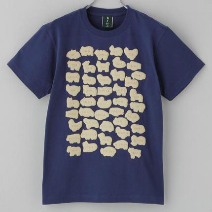 動物クッキー(紺)
