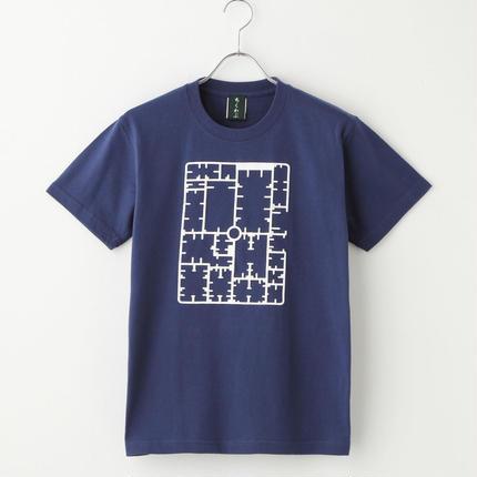 プラモデル(紺)