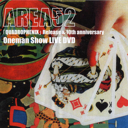 "DAMAGE / LIVE MOVIE ""AREA52 2013"" (DVD-R)"