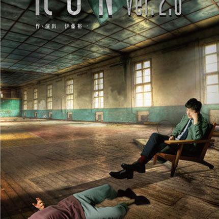 RUN ver.2.0 DVD